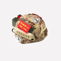 美式作战头盔