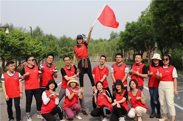 西安中国人寿