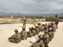 保山军事拓展训练基地