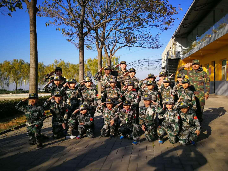 西安团队拓展训练方案