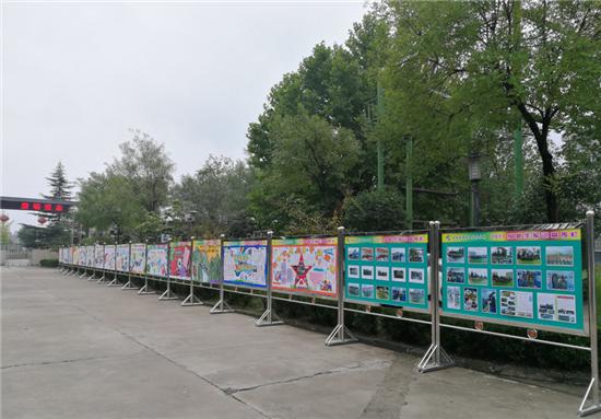 陕西国防教育基地