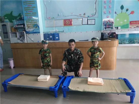 儋州新黄浦少年军校