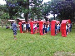 汉川趣味运动会