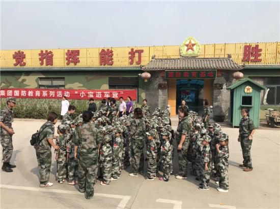 天津军事夏令营