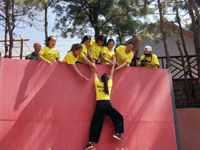 陆良趣味运动会