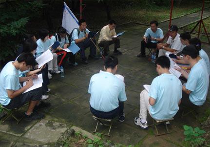 团队创新思维拓展训练