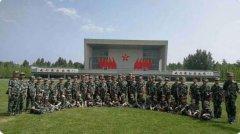 迷彩少年军勇士成长营