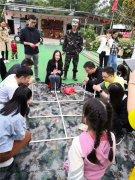 洛川团队拓展训练
