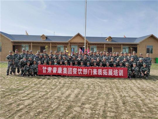 武威军事拓展训练
