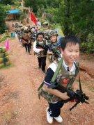 自贡真人cs训练营